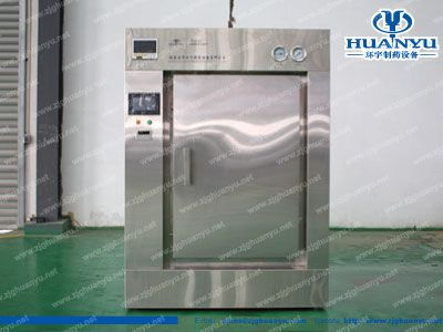 Huanyu Sterilization Equipment Is Autoclave And Sterilizer Manufacturer And Supplier We Can Provide You With Sterilization Machine Kitchen Appliances Home