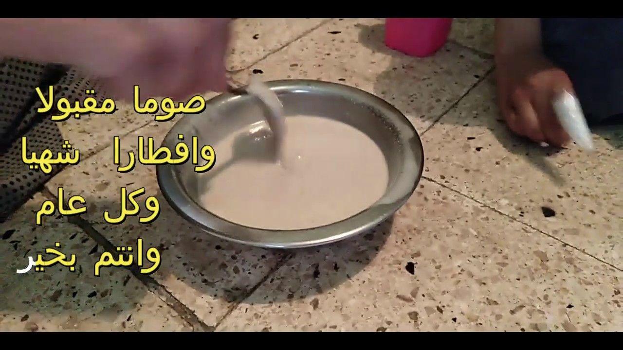رمضان كريم اسهل طريقة لعمل سلطة الطحينة بالبيتis The Easiest Way To Make Youtube Cotton Candy Machine Kids Fashion