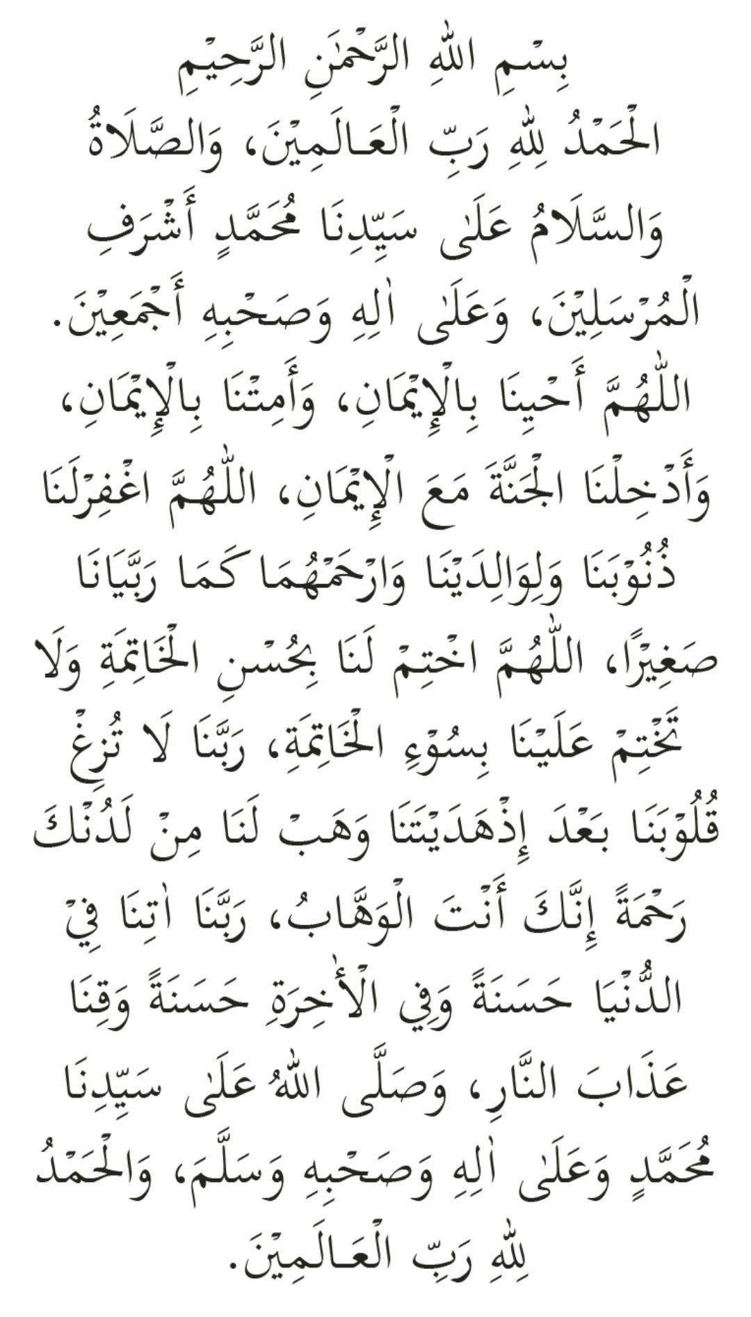 Doa Selepas Solat 4 Doa Islam Solat Doa