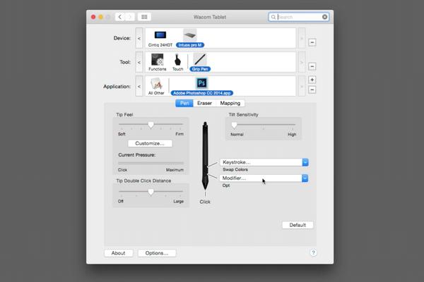 Customizing Your Wacom Pen Settings | Wacom Tablet | Wacom
