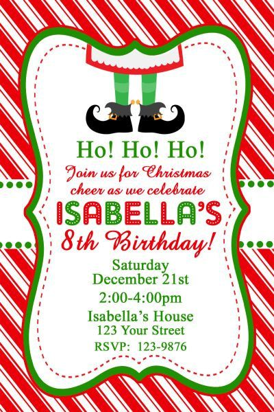 Christmas Birthday Party Invitations.Elf Feet Girls Christmas Birthday Party Invitation Digital