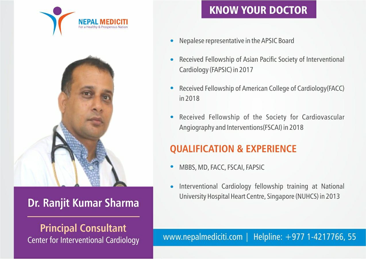 KnowYourDoctor: Read more about Dr  Ranjit Kumar Sharma, a highly