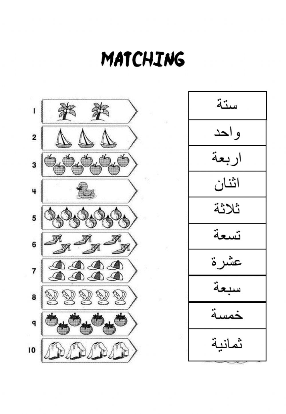 Pin on Écriture arabe