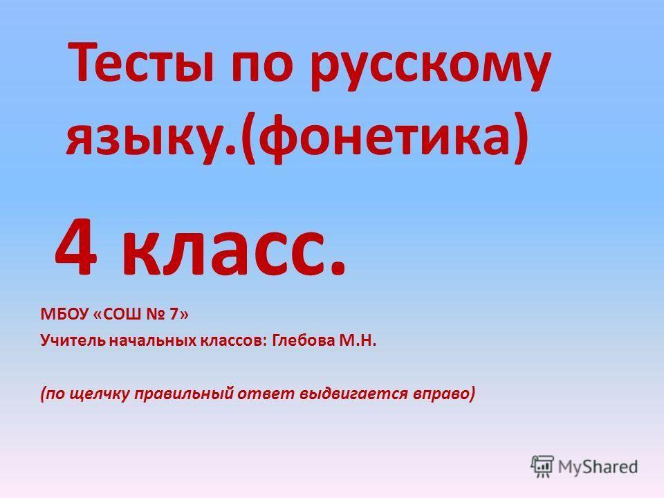 Учебник по географии оренбургской области 8 класс скачать бесплатно
