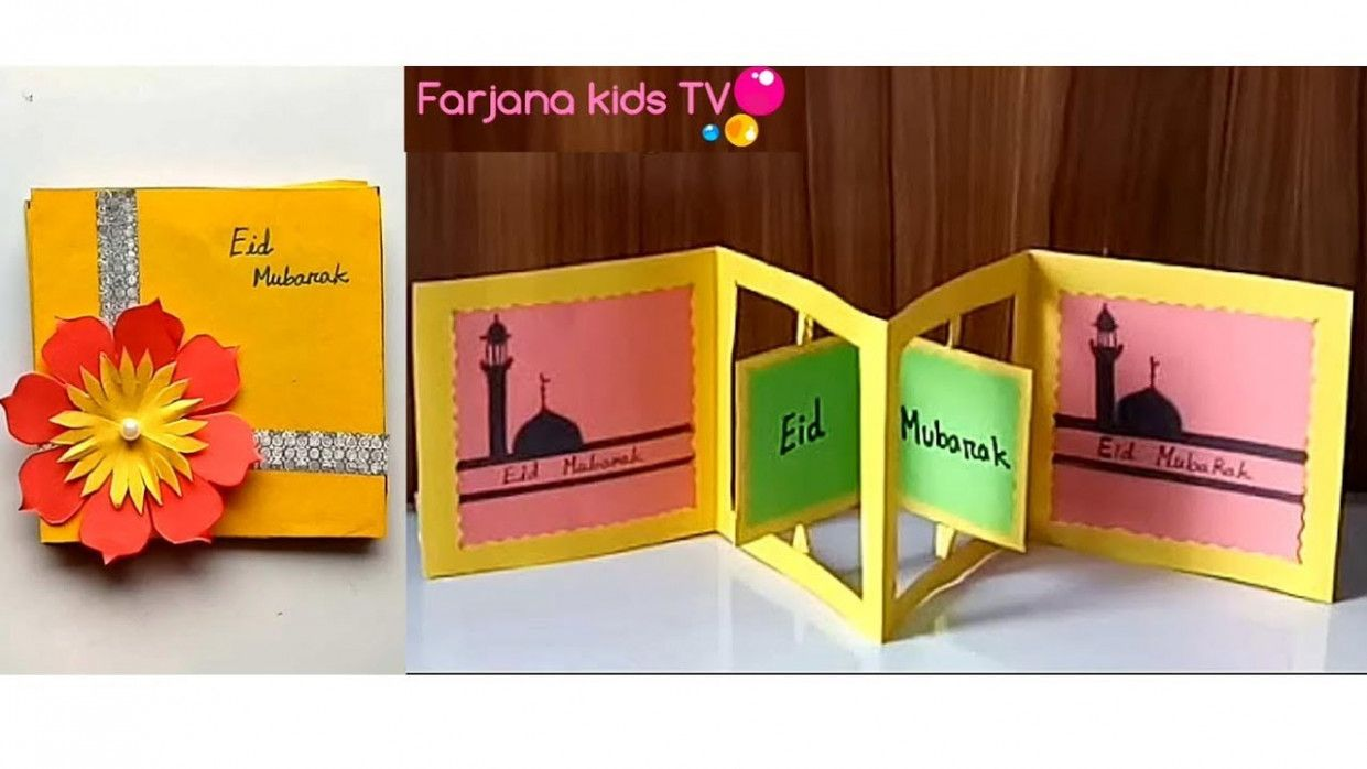 Eid Ke Card Eid Ke Card Eid Ke Card Delightful To Our Blog In