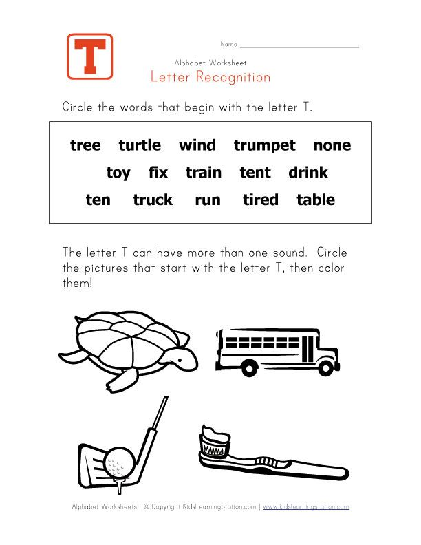Words That Start With The Letter T Childrens Worksheets