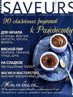 Saveurs №1 2012