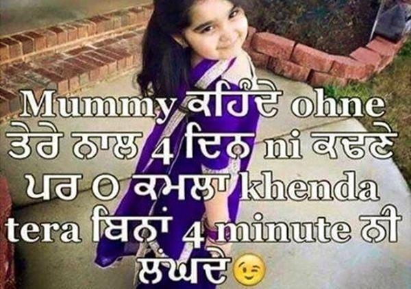 60 Minute Punjabi Whatsapp Status For Girls Punjabi Quotes Fascinating Whatsapp Status On College Girls Download