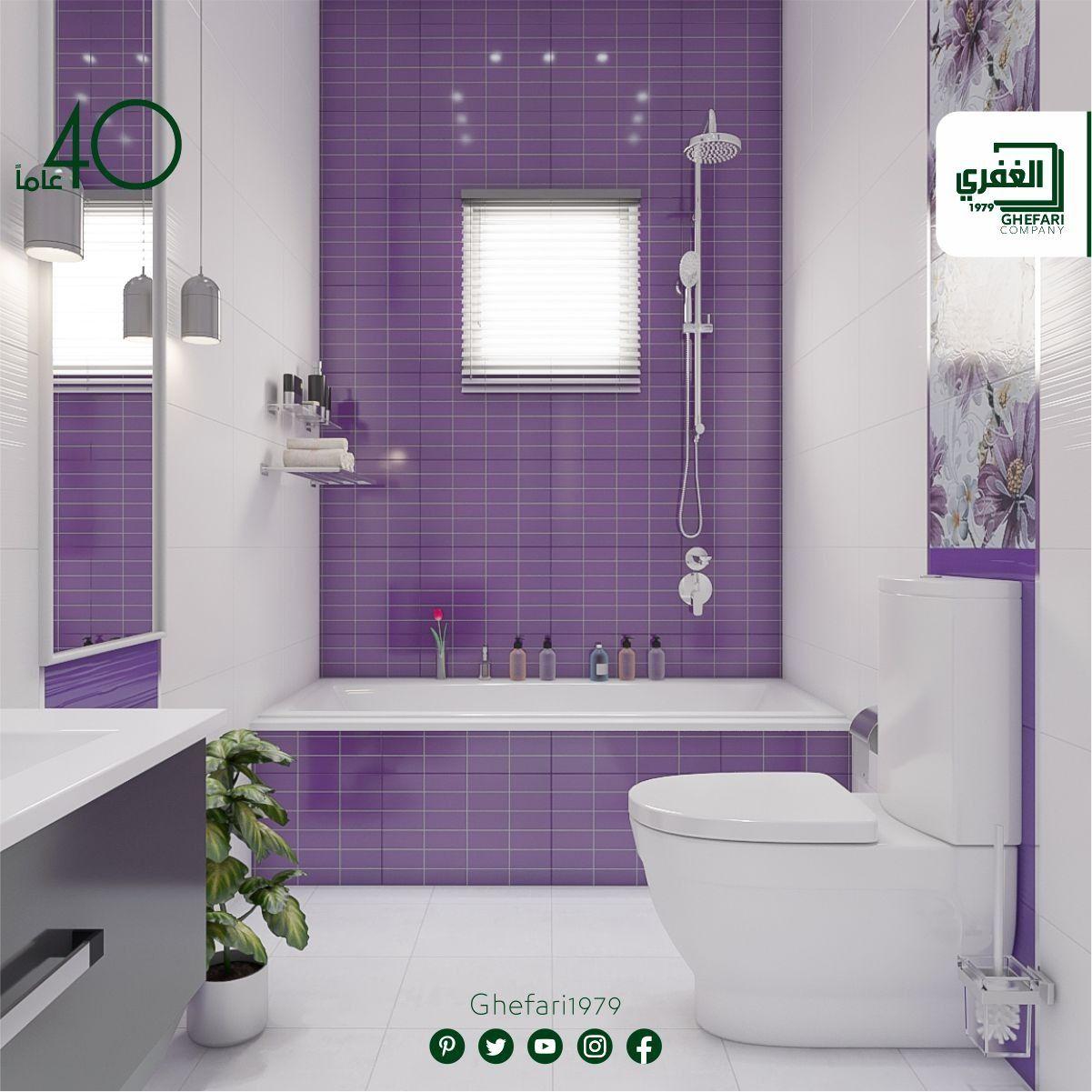 بلاط للاستخدام داخل الحمامات والمطابخ للمزيد زورونا على موقع الشركة Https Www Ghefari Com Ar Lux واتس اب 00972599417956 الرقم Bathtub Alcove Alcove Bathtub