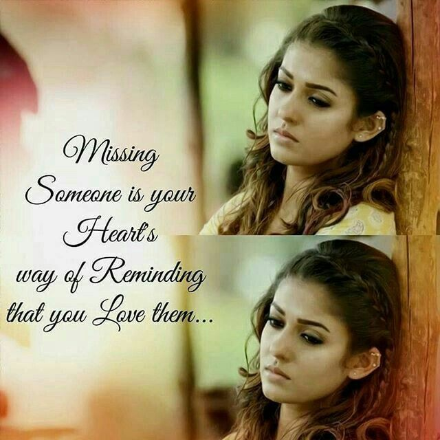 Pin by Sathish on love growth Lonely love quotes, Tamil