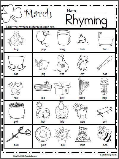 March Rhyming Worksheet | Worksheets, Kindergarten and March