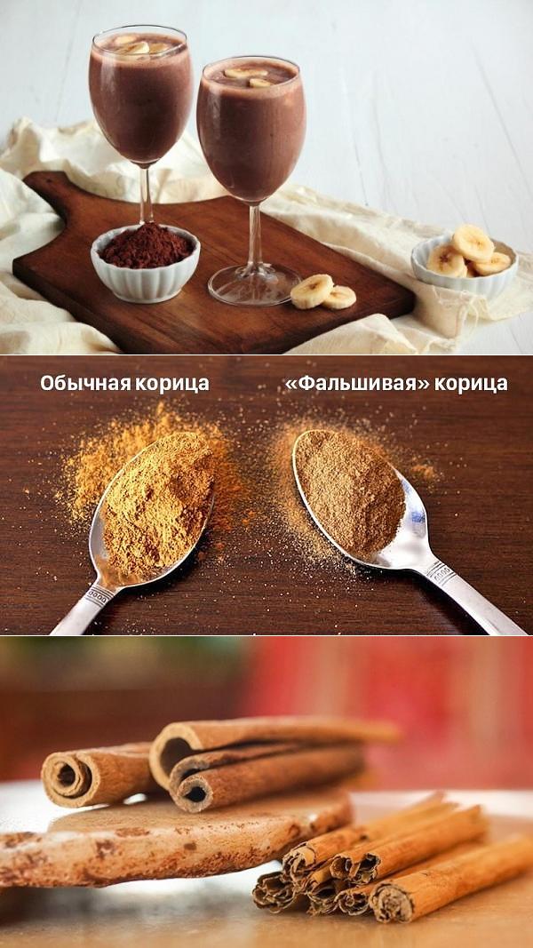 Корица приносит максимум пользы организму и улучшает вкус блюд