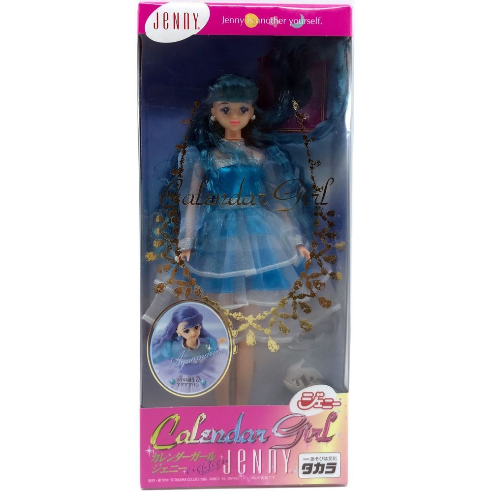Takara Tomy 1998 Jenny Doll Calendar Girl March Aquamarine From