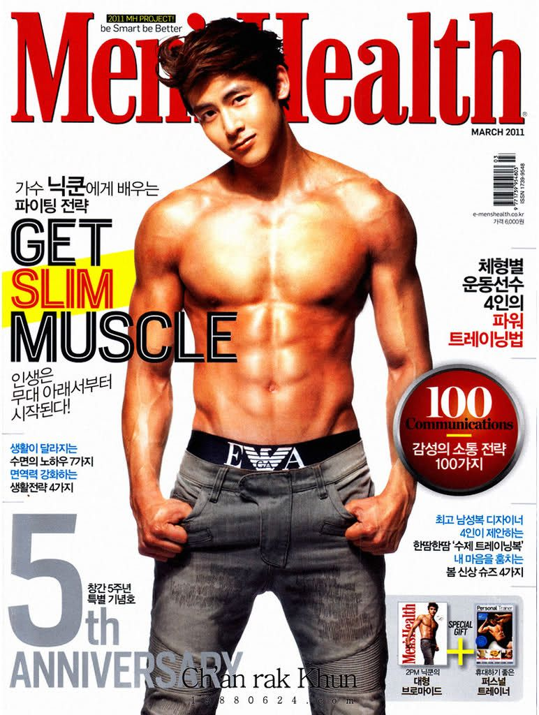 Korean Men S Health Is The Way To Go For Fitness Mens Health Mens Health Magazine Health Magazine