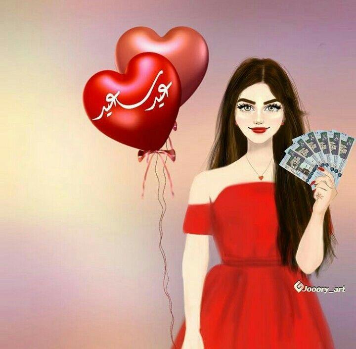 Pin By Angel On رمضان اعياد Beautiful Girl Drawing Cute Girl Drawing Cute Girl Wallpaper