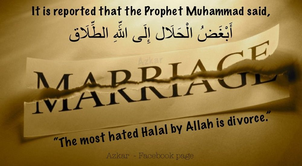 Hadith about marriage and divorce