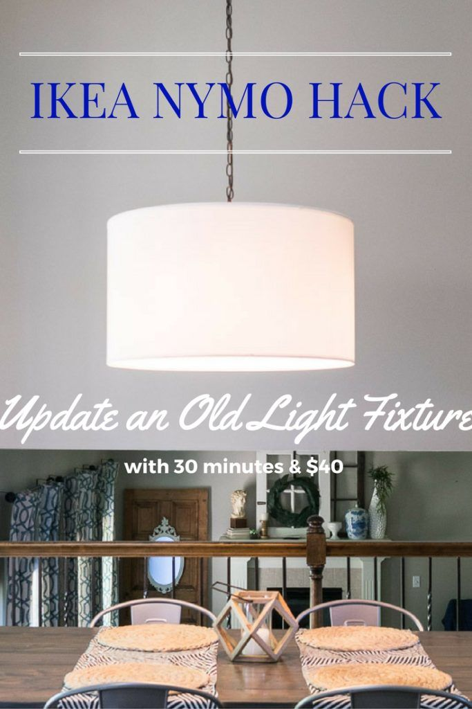 Light Fixtures Ikea Lamp Shade, Large Drum Lamp Shade Ikea