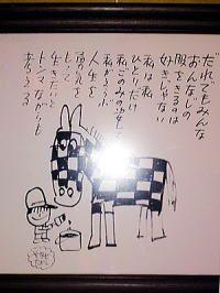 gaku.jpg (200×266)