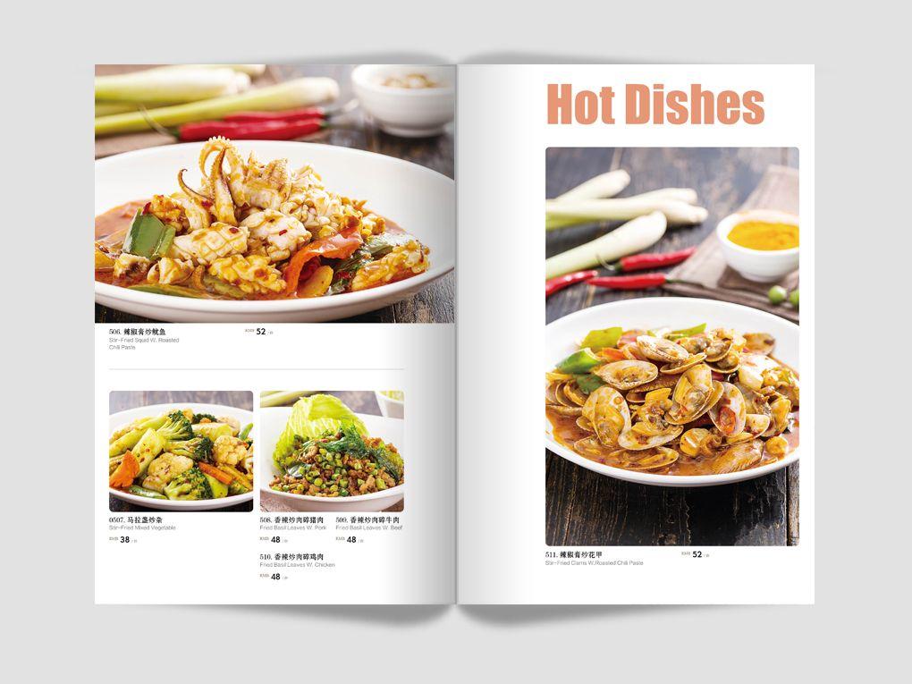 Menu Design For Mr Thai Restaurant 2015 On Behance Menyu