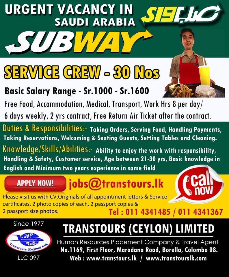 Service Crew Apply Now jobstranstours.lk How to apply