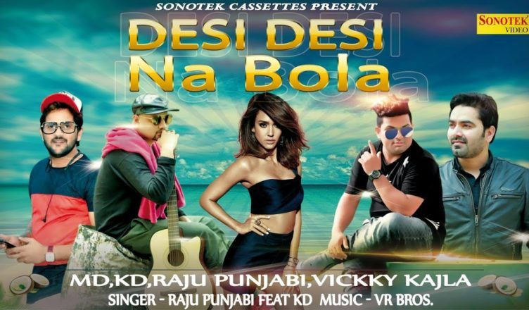 Desi desi na bolya kar mp3 free download mr jatt   Desi Desi Na Bolya Kar  Haryana Mr Jatt Video Music Download. 2019-05-20