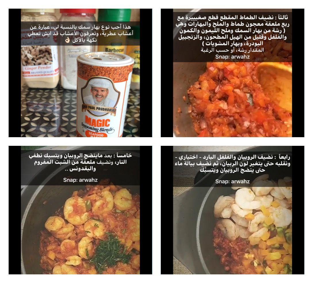 Pin By Raghd Ahmed On طبخ Healthy Recipes Food Healthy