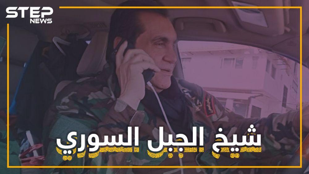 فيديو يعرض سيرة أحد أخطر الرجال في سوريا نافس الأسد على ألقابه وأصبح قوة ضاربة في سوريا أسس حزب الله السوري وتنازعت عل Selina Kyle Ashley Johnson Karen Page