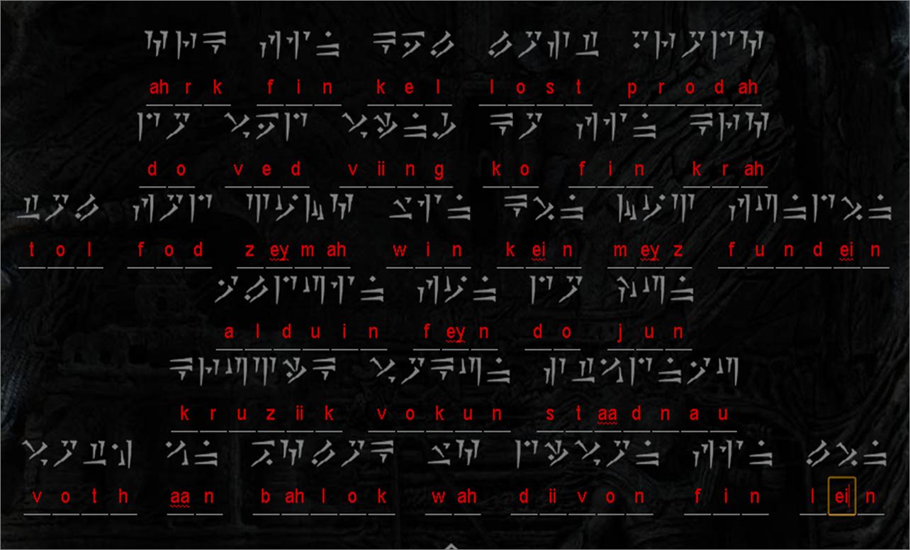 Dragon Language - Skyrim Wiki