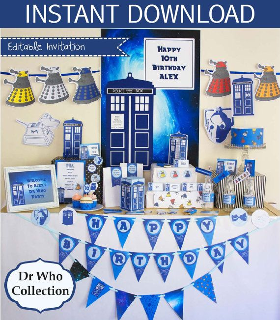 Dr Who Birthday Party Printable Mega Set Instant Download Dr Who Inspired Doctor Who Party Doctor Who Birthday Party Printables