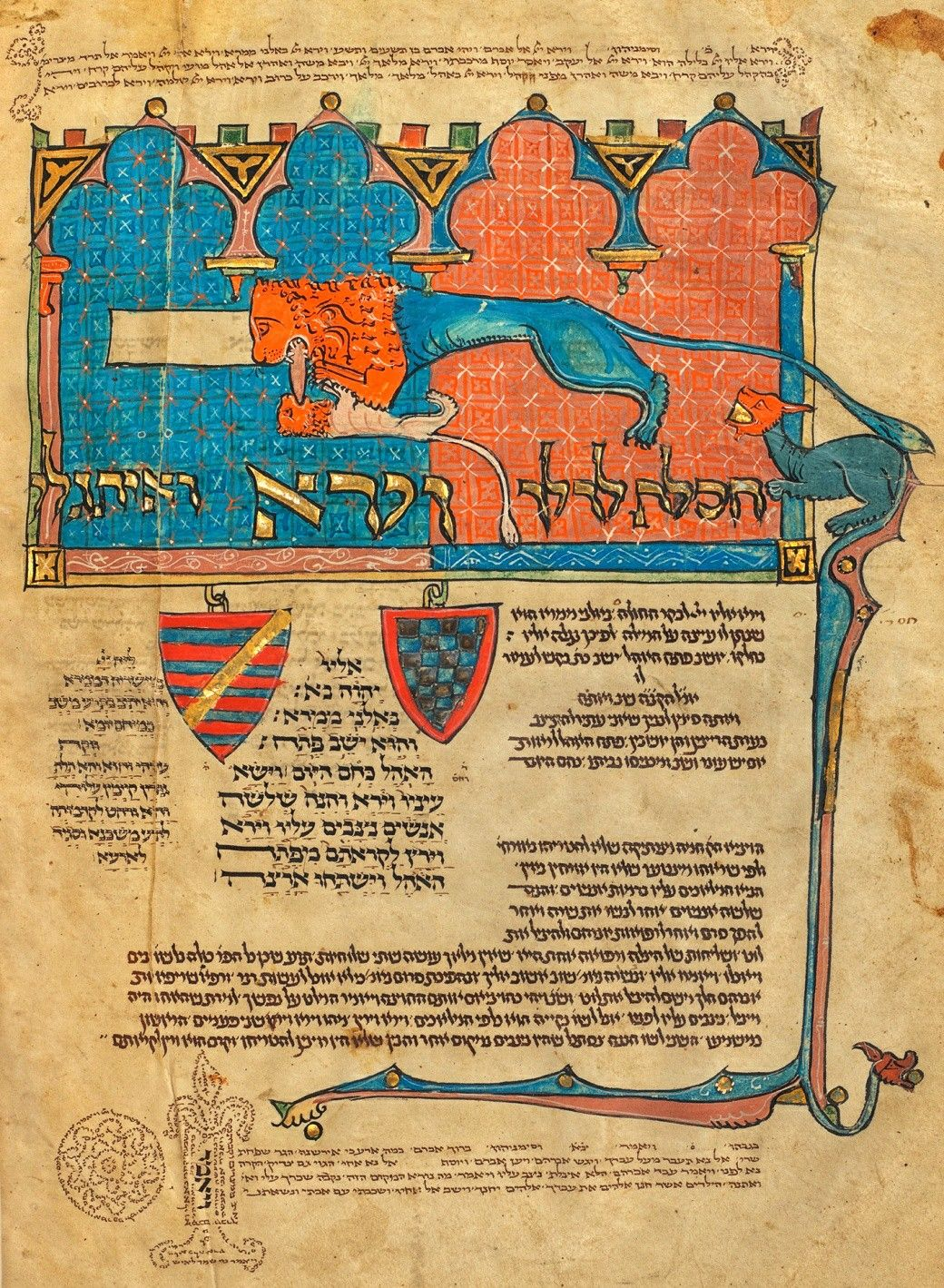 The Torah, known as the Rothschild Pentateuch, is unusual in ... on