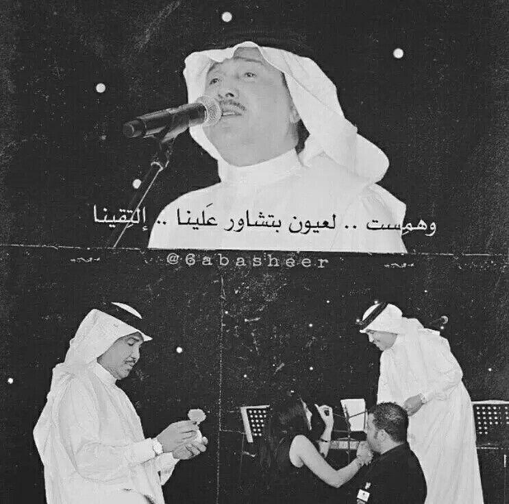 محمد عبده My Love Sayings Quotes