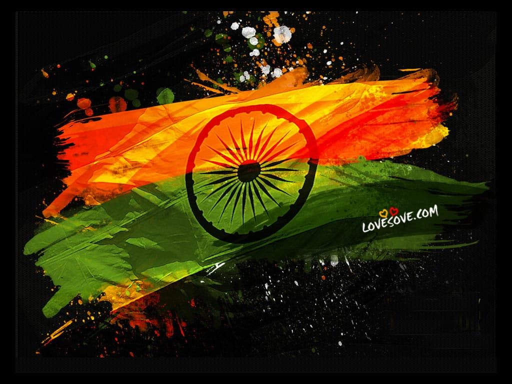 Independence Day Sms In English Independence Day Quotes In English
