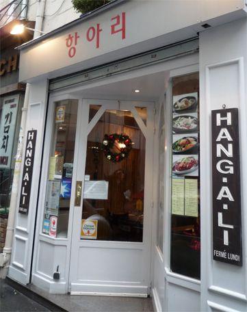 Restaurant Japonais Parmentier