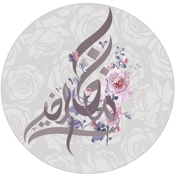 Ramadan Themes ثيمات رمضان 2016 Ramadan Crafts Ramadan Cards Eid Crafts
