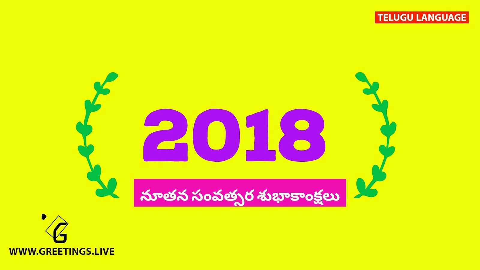tamil new year 2019 wallpapers download