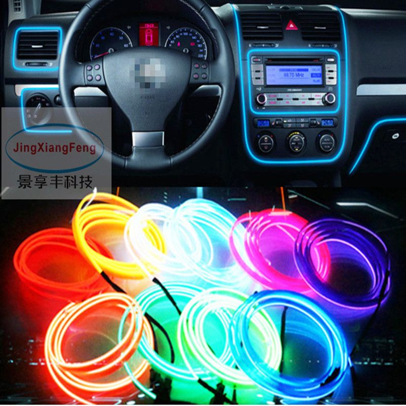 JingXiangFeng Car Styling Car Interior Light EL Wire Tron Glow Wire ...