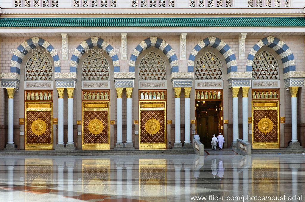 Bab Malik Fahd Masjid Nabawi Madinah Mosque Architecture Masjid Islamic Architecture