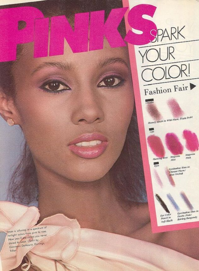 Fashion Fair ad (With images) Iman, Vintage cosmetics