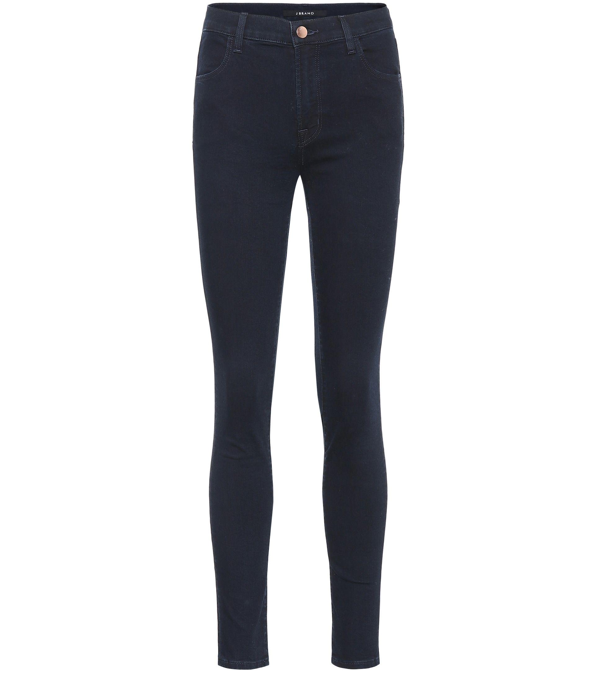 Maria high-rise skinny jeans #skinnyjeansandankleboots