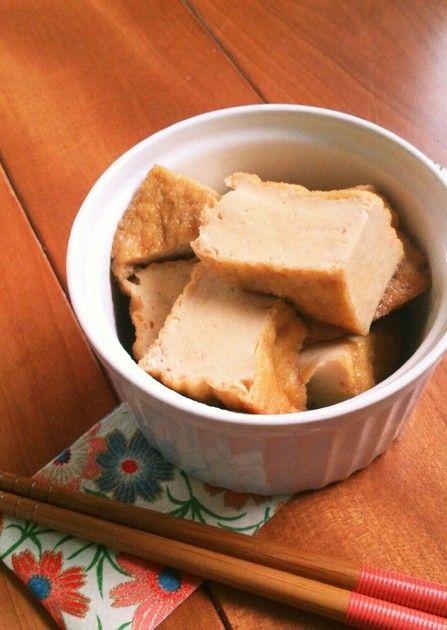 レンジでチンするだけで簡単に作れちゃう厚揚げの煮物です。