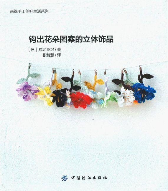 Häkeln Sie schicke Accessoires - Japanisches Handwerk Buch ...