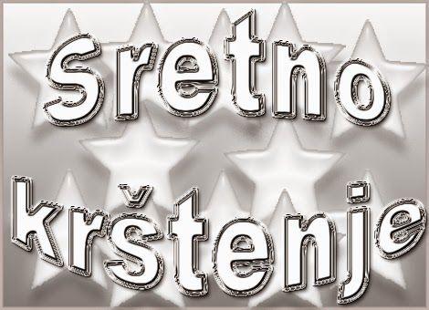 čestitke za krštenje cestitke za: Čestitka za krštenje Sjajno | greeting cards | Pinterest čestitke za krštenje