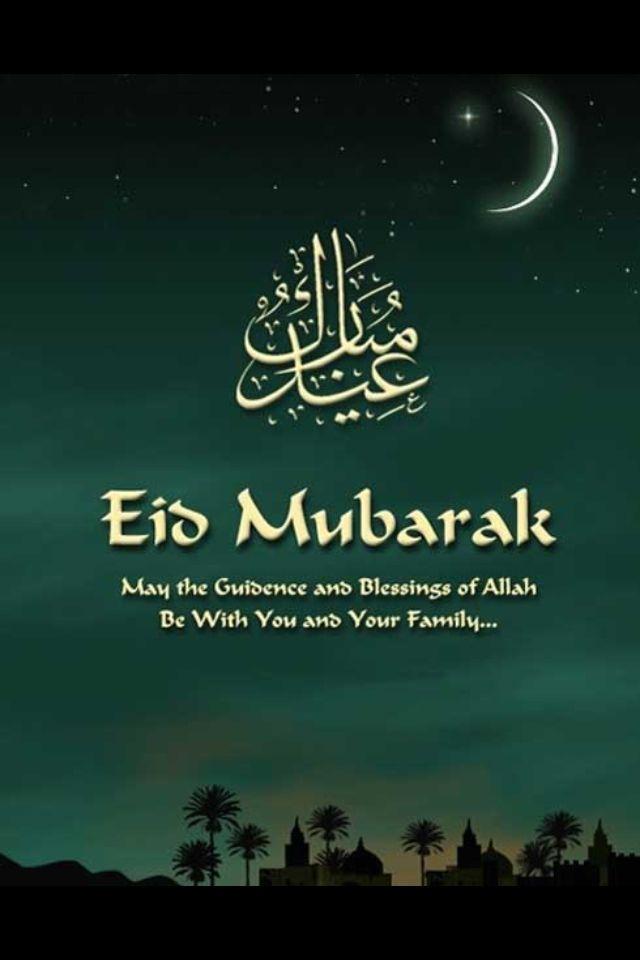 Happy Ied Mubarak Dengan Gambar E Card Pelajaran Hidup