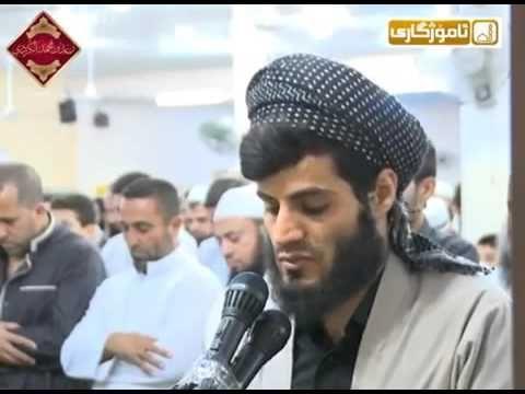 أجمل صوت القرآن الكريم في الدنيا مؤثر جدآ القارئ رعد محمد الكوردي The Beautifull Recitation Quran Quotes