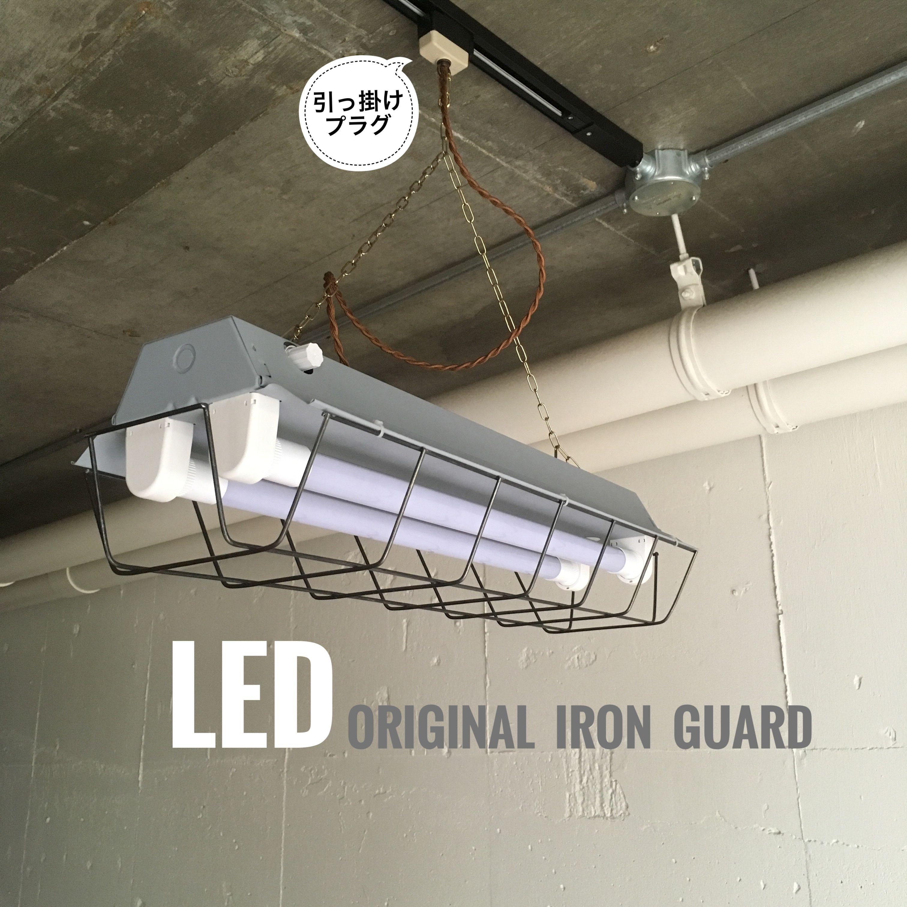 Sb 2l20k 2灯 Led蛍光灯 つや消しグレー 引っ掛けシーリング用 照明