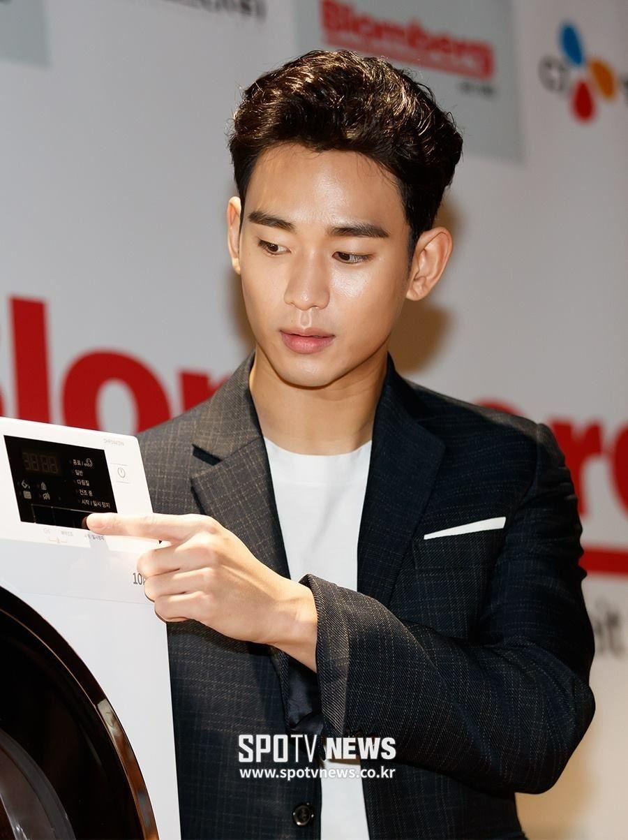 Blomberg Media Conference 170927 #KimSooHyun #김수현
