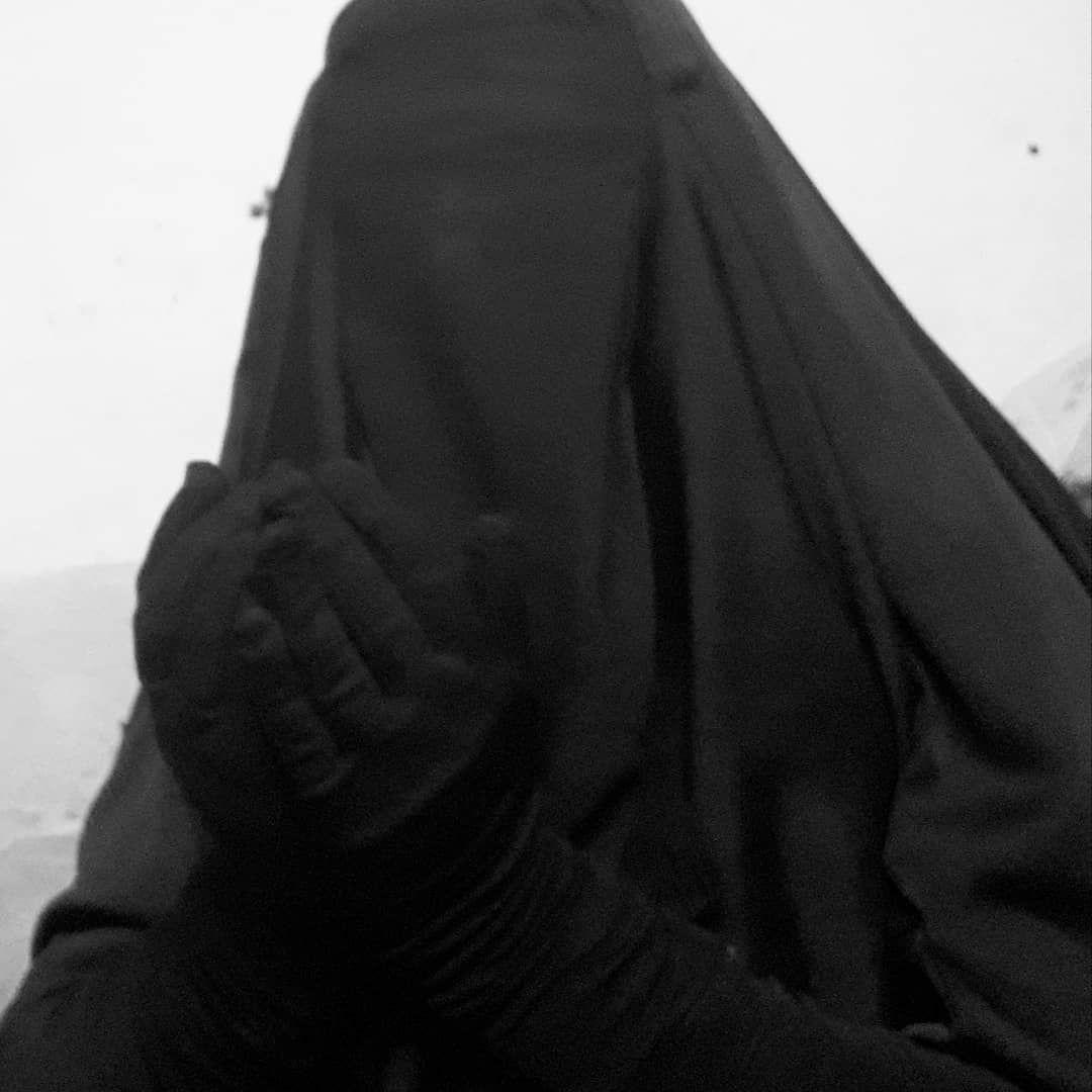 Pin By Ayse Eroglu On Niqab Burqa Veils Masks Veil Burqa