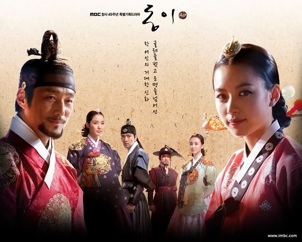 Download jewel in the palace subtitle indonesia full episode.