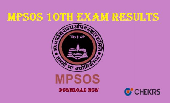 GSEB 10th 12th Blue Print March 2018- Download papers Previous papers - new blueprint and model question paper for class xi