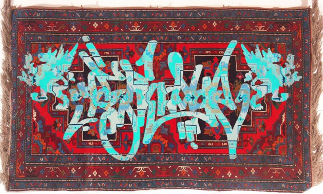 really like this carpet grafitti, and the other works of this artist.